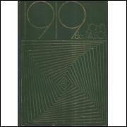 1919 / John Dos Passos / 587