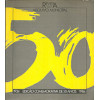 Revista do Arquivo Municipal Edicao Comemorativa de 50 Anos / 4771