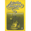 Aventura em Bagda / Agatha Christie / 8162