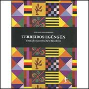 Terreiros Egungun / Jose Santanna Sobrinho / 8584