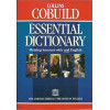 Collins Cobuild Essential Dictionary / Harper Collins Publishers / 8630