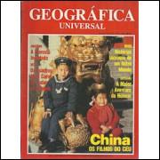 Geografica Universal Nro 224 Agosto 1993 / Bloch Editores / 9924