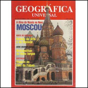 Geografica Universal Nro 228 Dez 1993 Jan 1994 / Bloch Editores / 9927