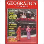 Geografica Universal Nro 242 Marco 1995 / Bloch Editores / 9931