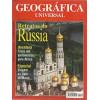 Geografica Universal Nro 259 Agosto 1996 / Bloch Editores / 9933