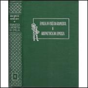 Obras Completas De Monteiro Lobato Vol 06 Emilia No Pais Da Gramatica E Aritmetica Da Em / 10180