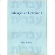 Iniciacao Ao Hebraico Volume 1 / Rifka Berezin / 10487