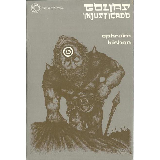 Golias Injusticado / Ephraim Kishon / 10515