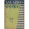 Anuario das Senhoras 1955 / Editora O Malho / 725
