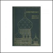 Crime E Castigo / Fiodor Dostoievski / 11190